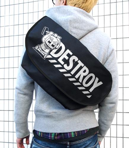 ポプテピピック/ポプテピピック/ポプテピピックデストロイ メッセンジャーバッグ