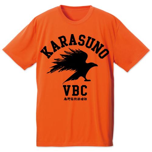 ハイキュー!!/ハイキュー!! 烏野高校 VS 白鳥沢学園高校/烏野高校排球部ドライTシャツ