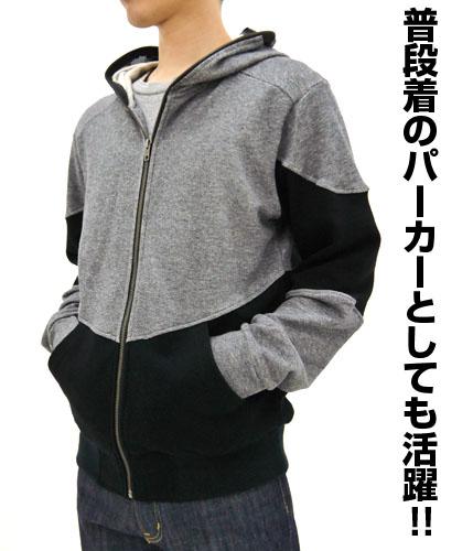 アイテムヤ/アイテムヤ/アーマーパーカー+1