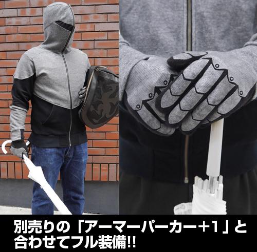 アイテムヤ/アイテムヤ/ガントレット グローブ
