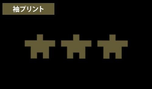 アイテムヤ/アイテムヤ/レア装備のTシャツ