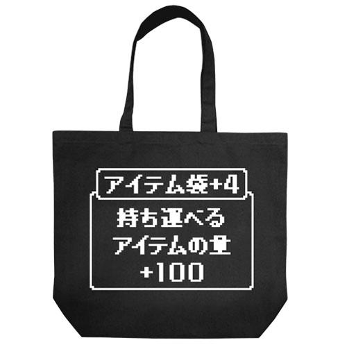 アイテムヤ/アイテムヤ/アイテム袋+4