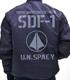 SDF-1 MA-1ジャケット