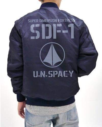 超時空要塞マクロス/超時空要塞マクロス/SDF-1 MA-1ジャケット