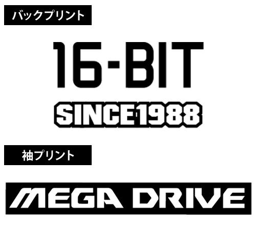 SEGA/メガドライブ/3SHOCK Tシャツ