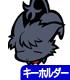 クロ つままれキーホルダー 黒猫Ver.