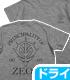 ジオン軍ドライTシャツ
