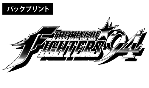 THE KING OF FIGHTERS/THE KING OF FIGHTERS/日本一!Tシャツ