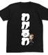 THE IDOLM@STER/アイドルマスター シンデレラガールズ/杏の働いたら負けワッペンベースワークシャツ