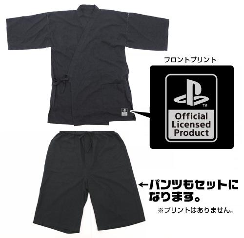 """プレイステーション/プレイステーション/★限定★甚平/""""PlayStation"""""""
