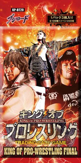 新日本プロレスリング/キング オブ プロレスリング/キング オブ プロレスリング ブースターパック 第二十弾 KING OF PRO-WRESTLING FINAL/1ボックス