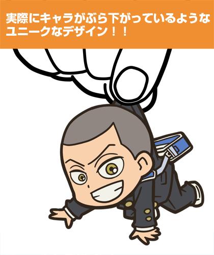 進撃の巨人/進撃!巨人中学校/進撃!巨人中学校 コニーつままれストラップ
