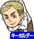 進撃の巨人/進撃の巨人/エルヴィン アクリルつままれキーホルダー Ver.3.0