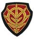 ガンダム/機動戦士ガンダム/ジオン公国メッシュキャップ
