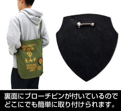 ガンダム/機動戦士ガンダム/ジオン モール刺繍ワッペンブローチ