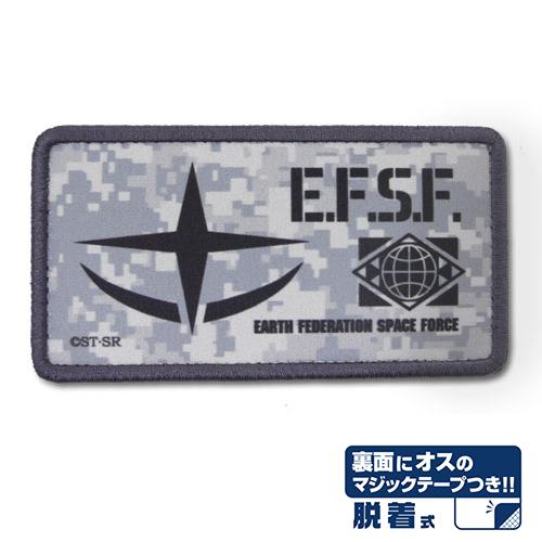 ガンダム/機動戦士ガンダム/地球連邦軍脱着式フルカラーワッペン