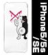 ダンガンロンパ/ダンガンロンパ3 -The End of 希望ヶ峰学園-/モノクマうぷぷiPhoneカバー/5・5s・SE用