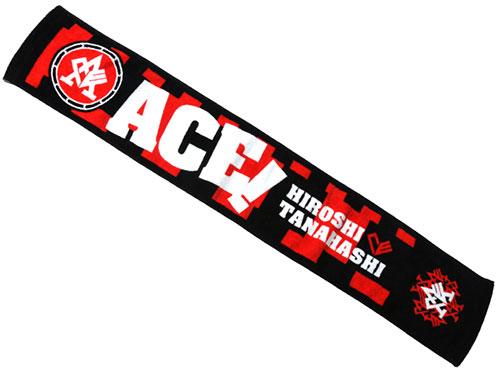 新日本プロレスリング/新日本プロレスリング/棚橋弘至「ACE IS BACK」マフラータオル