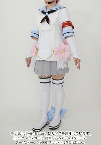 魔法少女育成計画/魔法少女育成計画/スノーホワイトコスチューム スカート