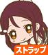 桜内梨子つままれストラップ