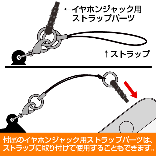 ラブライブ!/ラブライブ!サンシャイン!!/黒澤ダイヤつままれストラップ