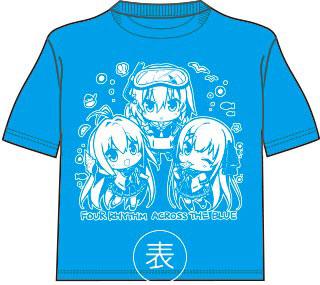 蒼の彼方のフォーリズム/蒼の彼方のフォーリズム/あおかなサマーSD Tシャツ2