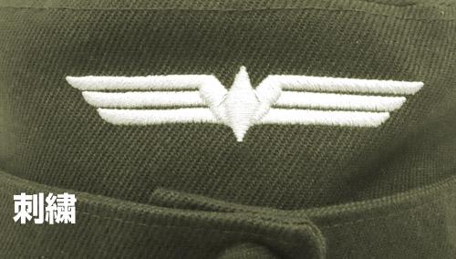 ガンダム/機動戦士ガンダム0080ポケットの中の戦争/サイクロプス隊ミリタリーキャップ