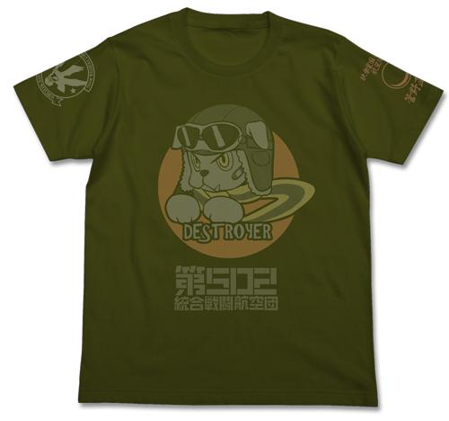 ストライクウィッチーズ/ブレイブウィッチーズ/管野直枝 パーソナルマークTシャツ