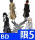 ★GEE!特典付★文豪ストレイドッグス 限定版 第5巻 【Blu-ray】