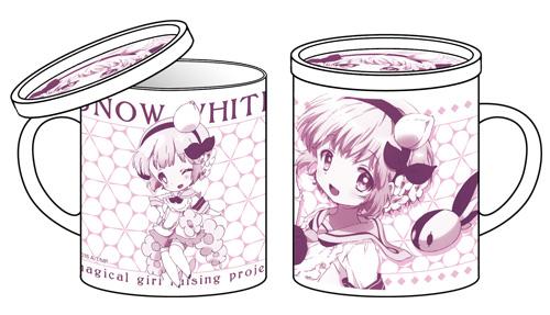 魔法少女育成計画/魔法少女育成計画/スノーホワイト フタつきマグカップ