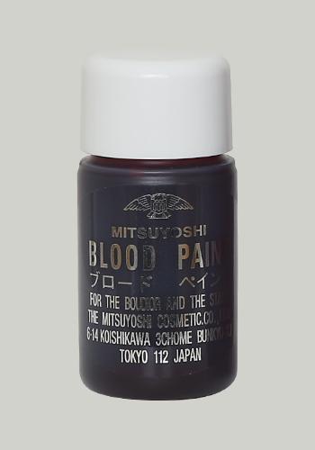 メーカーオリジナル/COSPATIOセレクト商品/血糊(血のり) ブロードペイント とろとろ
