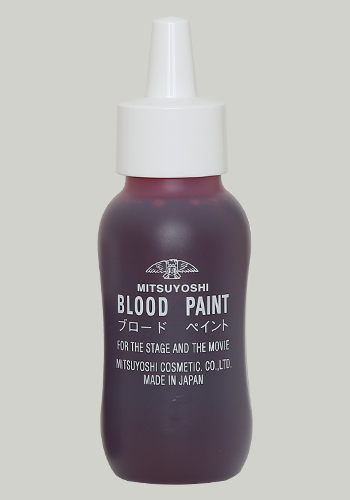 メーカーオリジナル/COSPATIOセレクト商品/血糊(血のり) ブロードペイント