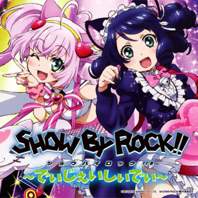 SHOW BY ROCK!!/SHOW BY ROCK!!/【音泉文化祭2016対象商品】【らじぷち】DJCD「SHOW BY ROCK!!」&シアン&ロージア アクリルキーホルダーセット