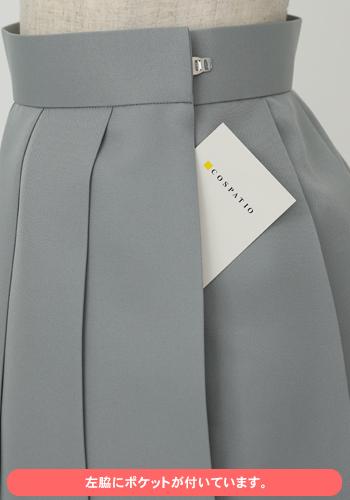 ラブライブ!/ラブライブ!サンシャイン!!/【早得】私立浦の星女学院 夏制服スカート