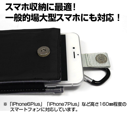 プレイステーション/プレイステーション/フルカラーモバイルポーチ160/プレイステーションファミリーマーク