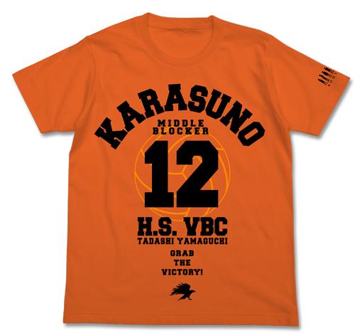 ハイキュー!!/ハイキュー!! 烏野高校 VS 白鳥沢学園高校/烏野高校排球部応援Tシャツ 山口忠Ver.