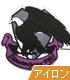 ハイキュー!!/ハイキュー!! 烏野高校 VS 白鳥沢学園高校/白鳥沢学園高校バレーボール部 天竺パーカー