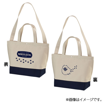 SUPER LOVERS/SUPER LOVERS/【音泉文化祭2016対象商品】「SUPER LOVERS RADIO LOVERS」2WAYトートバッグ