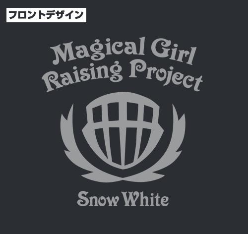 魔法少女育成計画/魔法少女育成計画/スノーホワイト ジップパーカー