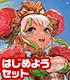 カードファイト!! ヴァンガードG はじめようセット 繚乱の花乙姫