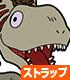 ゴジラ/シン・ゴジラ/シン・ゴジラ第2形態つままれキーホルダー