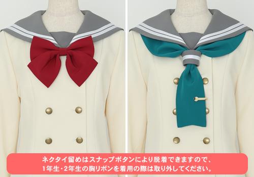 ラブライブ!/ラブライブ!サンシャイン!!/私立浦の星女学院 制服ジャケット