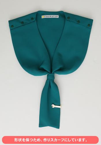 ラブライブ!/ラブライブ!サンシャイン!!/私立浦の星女学院 制服スカーフ 3年生(緑)