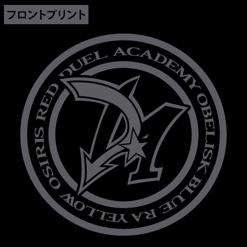 遊☆戯☆王/遊☆戯☆王デュエルモンスターズGX/デュエルアカデミア ジャージ