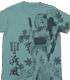 浴衣の浜風オールプリントTシャツ