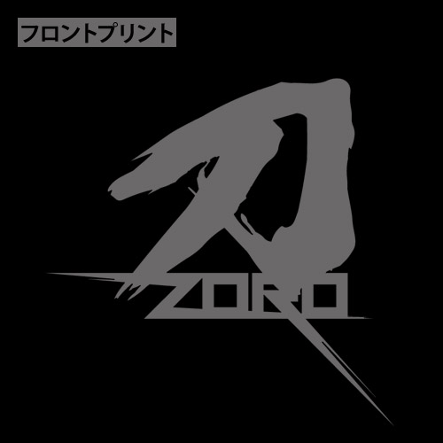 ONE PIECE/ワンピース/剣士ゾロジップ パーカー
