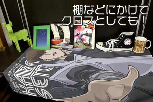 遊☆戯☆王/遊☆戯☆王デュエルモンスターズ/海馬瀬人フラッグ