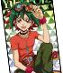 榊遊矢120cmビッグタオル リラックスVer.