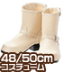 AZONE/50 Collection/FAR192【48/50cmドール用】50 ショートエンジニアブーツ