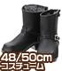 FAR192【48/50cmドール用】50 ショートエンジニ..